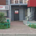 Сервис надежного магазина
