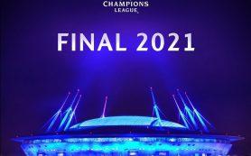 Почему стоит приобретать билеты на Лигу Чемпионов 2021 на сайте TicketGroup