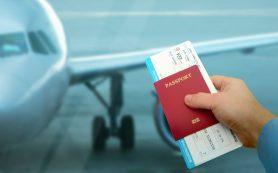Покупка дешевых билетов на самолет
