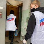 Смоляне стали чаще обращаться в Волонтёрский центр