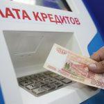 Интернет-мошенники обманули 21-летнюю жительницу Смоленского района