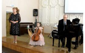 Ученики и преподаватели музыкальной школы имени М.И. Глинки приняли участие в лекции-концерте