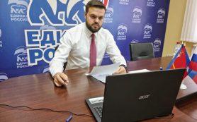 Депутат Госдумы от Смоленской области Артем Туров провел дистанционный приём граждан