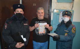 В Смоленске проходят совместные рейды полицейских и сотрудников МЧС