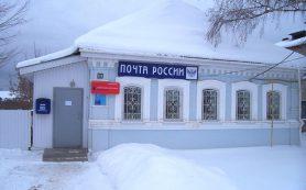 Смоленские отделения Почты России изменят график работы в связи с 23 февраля