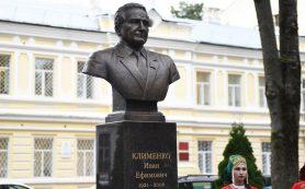 В Смоленской области отпразднуют 100-летие со дня рождения Ивана Клименко