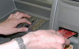 «Банковский» мошенник похитил более 120 тысяч рублей у смолянина