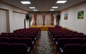В Смоленской области на реализацию нацпроекта «Культура» направят 130 млн рублей