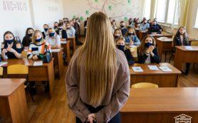 Студенты СмолГУ подготовили более 30 идей для развития цифровой среды региона