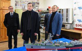 В Смоленске в спортшколе №4 отремонтируют оздоровительный центр