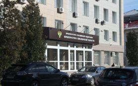 Смоленская прокуратура проверит сообщения о стрельбе на Киселевке