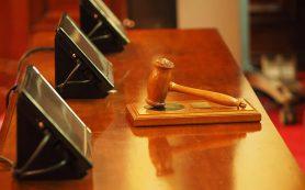 Смоленский суд отказал экс-сотруднику ГИБДД в условно-досрочном освобождении