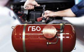 Компания Автомастергаз – ремонт ГБО на выгодных условиях