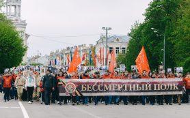 Как в Смоленске отпразднуют годовщину Великой Победы