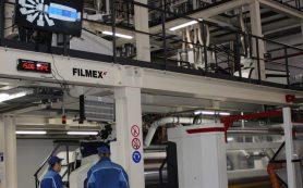 Десногоский полимерный завод начнет производство новой пленки для продуктов питания
