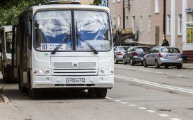 В Смоленске решили проблему с газомоторным топливом для рейсовых автобусов