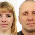 Пропавшие белорусы, которых искали в Смоленской области, найдены