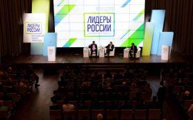 Смоляне зарегистрировались на конкурс «Лидеры России»