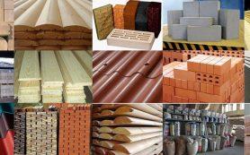 Где заказать строительные материалы по низкой цене с доставкой?