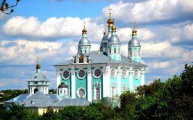 Начался ремонт на главной площади Смоленска