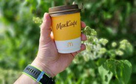 Как получить кофе и мороженное бесплатно