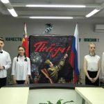 В Смоленске состоялся молодежный патриотический форум