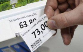 Сенатор от Смоленской области предложил защитить покупателей от «лживых ценников»