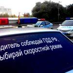 В Смоленской области за прошедшие сутки выявили 398 нарушений ПДД