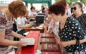22 июня в Смоленске состоится акция «Судьба солдата»