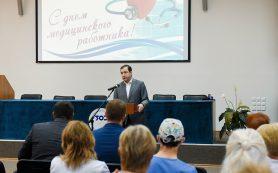 Алексей Островский поздравил сотрудников Федерального центра травматологии с профессиональным праздником