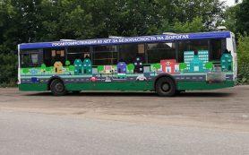 В Смоленске начал курсировать автобус с символикой 85-летнего юбилея ГИБДД