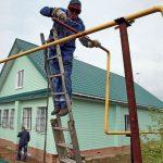 В Смоленской области бесплатно подключить к газу могут около 24 000 домовладений