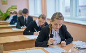 В Смоленской области 58 выпускников получили максимальные баллы по ЕГЭ