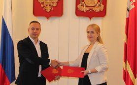Облизбирком подписал соглашение о взаимодействии с УФПС