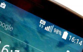 В Смоленской области вдоль всей трассы М1 стали доступны мобильная связь и интернет 4G