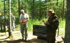 В деревне Большевицы установили знак в память о расстрелянных фашистами мирных жителях