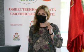 В Смоленске стартовало обучение членов Общественной палаты по программе наблюдения за выборами