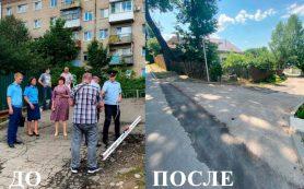 В Смоленске отремонтировали опасную дорогу после вмешательства прокуратуры