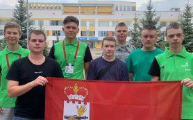 Семеро смолян принимают участие в финале Национального чемпионата WorldSkills Russia