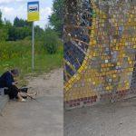 Алексей Островский потребовал максимально оперативно оборудовать остановку в Рославле