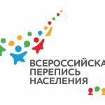 В Смоленске начался приём заявок в ряды волонтеров Всероссийской переписи населения