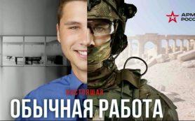 Военный комиссариат Смоленской области приглашает вступить в мобилизационный резерв