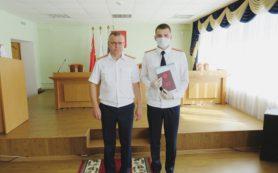 Выпускникам Московской академии Следственного комитета вручены дипломы и служебные удостоверения