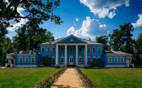 В Смоленске пройдет VI научно-практическая конференция «Усадьбы Смоленщины»