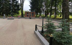 В Смоленске нашли нового подрядчика для благоустройства сквера у ДК «Сортировка»