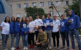 В Смоленской области завершился 7-й сезон строительных студенческих отрядов Смоленскэнерго