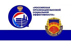 Смоленские предприятия приглашаются к участию во всероссийском конкурсе