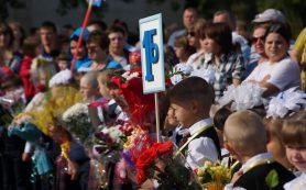 Губернатор Алексей Островский поздравил смолян с Днём знаний