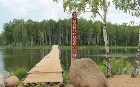 В Смоленске демонтируют 3 киоска и беседки для пикников у озера Ключевое