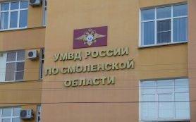 В Смоленске полицейские возбудили дело спустя 19 лет после пропажи женщины